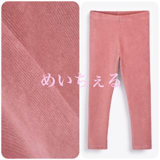 NEXT - 【新品】next ピンク ベロアレギンス(オールド)