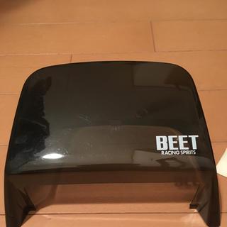 カワサキ(カワサキ)のゼファー400 BEETブラックテール(パーツ)