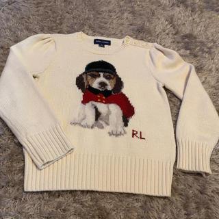 Ralph Lauren - ラルフローレン  セーター 120㎝