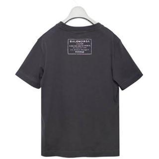 Balenciaga - バレンシアガ スタンプ ロゴ T