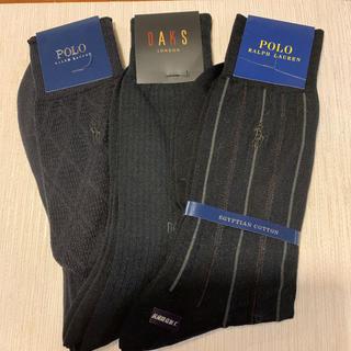 ポロラルフローレン(POLO RALPH LAUREN)のメンズ 靴下 ビジネスソックス サイズ25〜26㎝(ソックス)