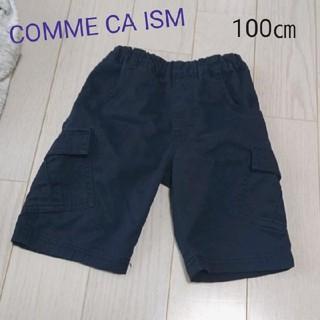 コムサイズム(COMME CA ISM)の100㎝★コムサイズム★パンツ(パンツ/スパッツ)