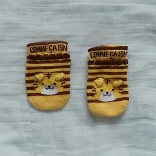 コムサイズム(COMME CA ISM)のベビー靴下 コムサイズム(靴下/タイツ)