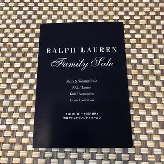ポロラルフローレン(POLO RALPH LAUREN)の池袋   ラルフローレン ファミリーセール(ショッピング)