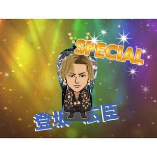 三代目 J Soul Brothers - 登坂広臣 クリアチャーム シークレット レア