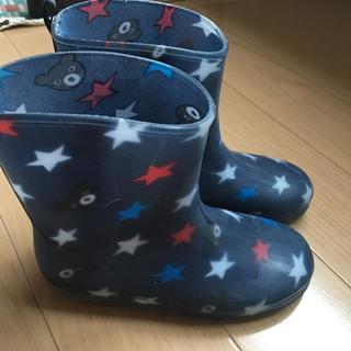 ミキハウス(mikihouse)の専用 試し履きのみ ダブルビー  長靴(長靴/レインシューズ)