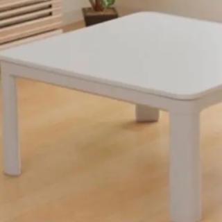 テーブル コタツ 家具 引き取りのみ