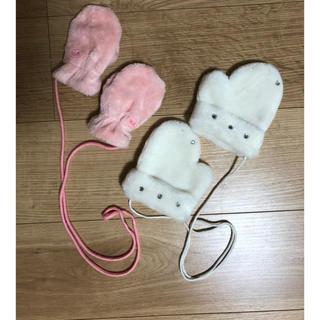 ミキハウス(mikihouse)のMIKI HOUSE ベビー 手袋+おまけ手袋(手袋)