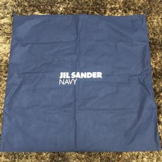 ジルサンダー(Jil Sander)のジルサンダー ネイビー ショップ袋(ショップ袋)