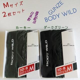 グンゼ(GUNZE)のGUNZE/BODY WILD  メンズ ボクサーパンツ M 2枚セット 日本製(ボクサーパンツ)