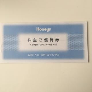 ハニーズ(HONEYS)のハニーズ株主優待券3000円分(500円✕6枚)(ショッピング)