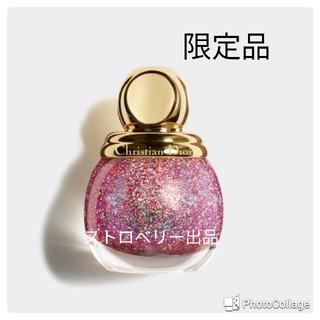 ディオール(Dior)の新品未使用☆ディオール ディオリフィック グリッター トップ コート(マニキュア)