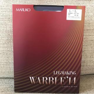 MARUKO - 新品 マルコ MARUKO レッグメイキング L/L バイオレットブルー 補正