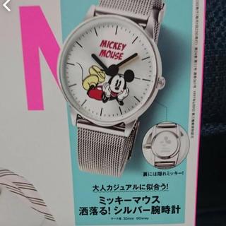 ミッキーマウス - 雑誌付録 ミッキーマウス腕時計