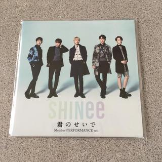 シャイニー(SHINee)のSHINee 君のせいで FC限定 パフォーマンス DVD(K-POP/アジア)