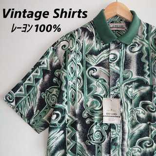 761 90s デッドストック レーヨン100% カラー シャツ 個性的(シャツ)