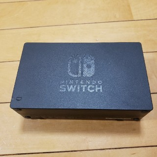 Nintendo Switch - Nintendo Switch ドック 純正 ジャンク