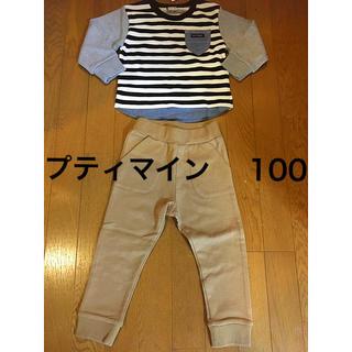 プティマイン(petit main)のプティマイン  上下セット 新品未使用(Tシャツ/カットソー)