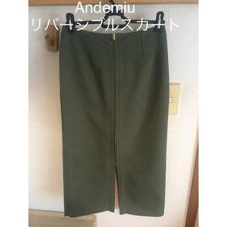 Andemiu - Andemiu  アンデミュウ リバーシブルタイトスカート カーキ/アイボリー