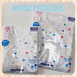 mikihouse - ミキハウス♡新生児肌着♡新品