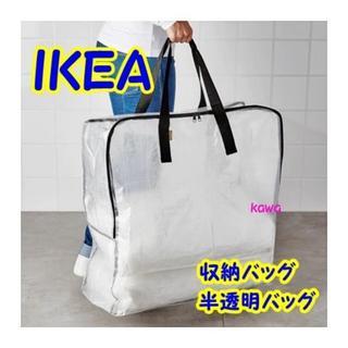 IKEA - IKEA 収納バッグ DIMPA 洗濯物入れ 65x22x65cm
