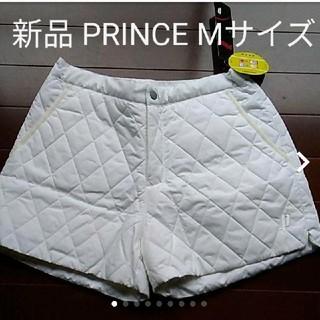 Prince - 定価税込7020円 プリンス キルトショ―トパンツ テニス バトミントン ゴルフ