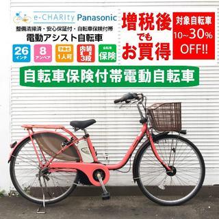 電動自転車 YE050 前後タイヤ新品! パナソニック ビビスタイルDX ピンク(自転車本体)
