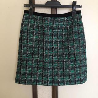 デミルクスビームス(Demi-Luxe BEAMS)のツイード風スカート グリーン 未使用品(ミニスカート)