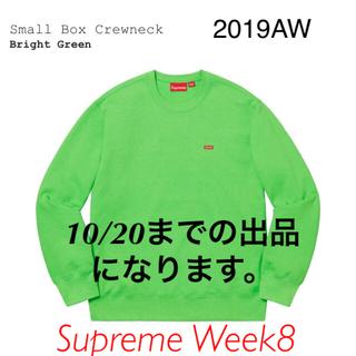 Supreme - Supreme small box crew neck シュプリーム L  緑