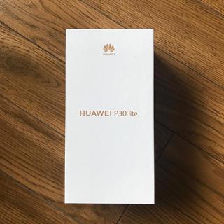 ANDROID - Huawei P30 lite  新品・未開封 ホワイト simフリー