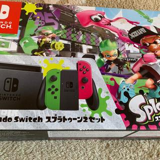 Nintendo Switch - ニンテンドー スイッチ Switch スプラトゥーンパッケージ