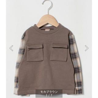 プティマイン(petit main)の裏毛胸ポケットつきチェック切り替えTシャツ(Tシャツ/カットソー)