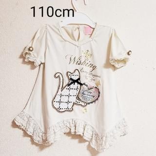 アクシーズファム(axes femme)の変形 カットソー 猫(Tシャツ/カットソー)