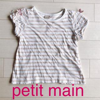 プティマイン(petit main)のpetit main 半袖シャツ 110cm リボン(Tシャツ/カットソー)
