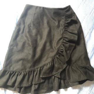 ByeBye - Byebye バイバイ グレー フリル スカート ラッフルタイトスカート