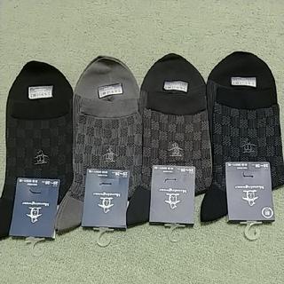 Munsingwear - 新品*マンシングウェア 紳士靴下 ソックスセット