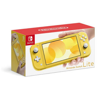 ニンテンドースイッチ(Nintendo Switch)の【新発売】任天堂 Switch ライト イエロー (家庭用ゲーム機本体)