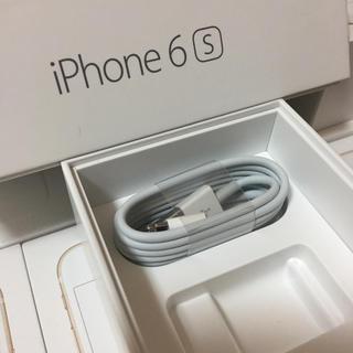 Apple - Apple 純正 iPhoneライトニングケーブル  純正充電器