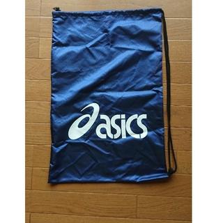 アシックス(asics)のアシックス巾着(シューズケース?)(その他)