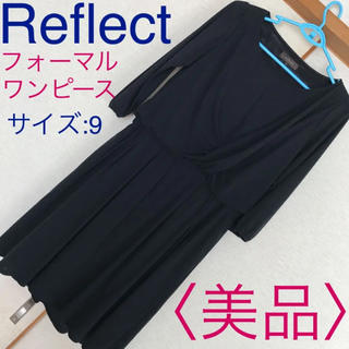 ReFLEcT - 新品同様♡Reflect リフレクト♡カシュクールワンピース 9 フォーマル 紺