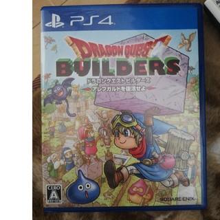 PlayStation4 - ドラゴンクエストビルダーズ アレフガルドを復活せよ PS4版