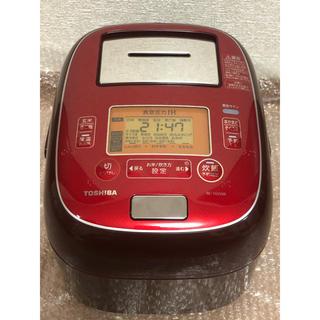 トウシバ(東芝)の【最終値下げ❗️】東芝 真空圧力IHジャー炊飯器 5.5合炊きディープレッド(炊飯器)