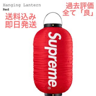 Supreme - Supreme Hanging Lantern