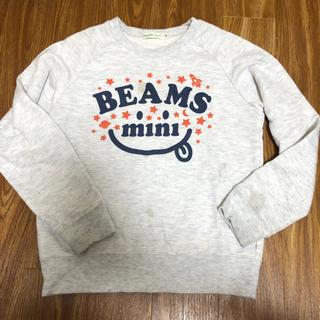 ビームス(BEAMS)のビームス Beams スウェット トレーナー 130cm(Tシャツ/カットソー)