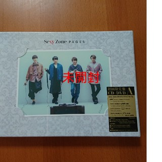 Sexy Zone - 【CD+DVD】PAGES (初回限定盤A ) ♪Sexy Zone