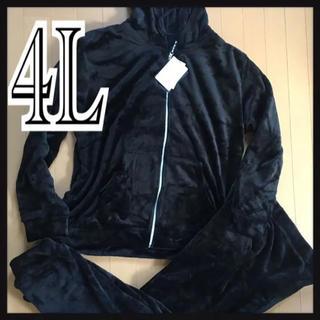 4L・暖かい!ボア・パーカーセットアップ新品/MC-909(パーカー)