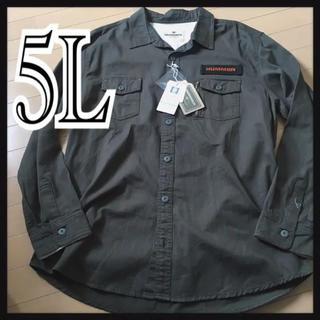5L・HUMMER・ミリタリーシャツ新品/MC-909(シャツ)