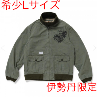 W)taps - WTAPS×HUMAN MADE 伊勢丹限定 TANKERS JACKET