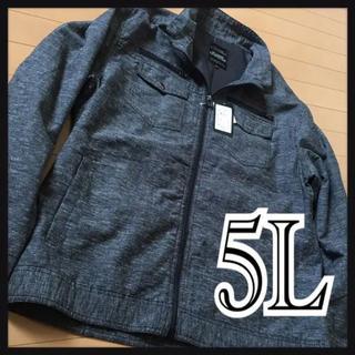 5L・綿麻・スタンドジャケット新品/MC-909(テーラードジャケット)