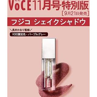 新品 最終値下げ Voce Fujiko アイシャドウ即購入可能(アイシャドウ)